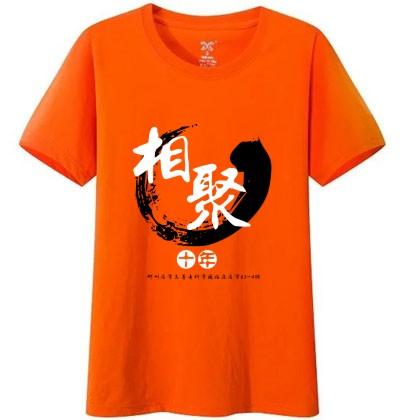 圆领纯棉聚会t恤衫 橙色t恤