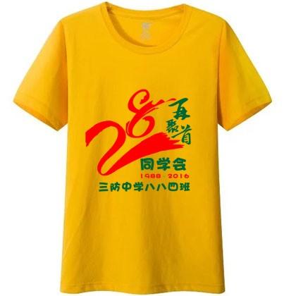 圆领纯棉聚会t恤衫 黄色t恤