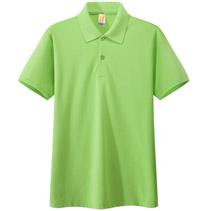 果绿色 广告t恤衫