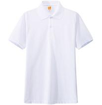 广告衫 t恤衫 纯白色
