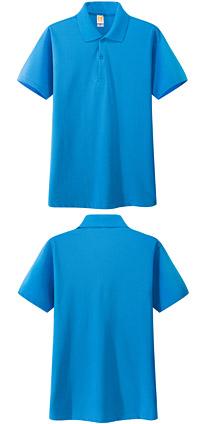 广告衫 t恤衫 湖蓝色