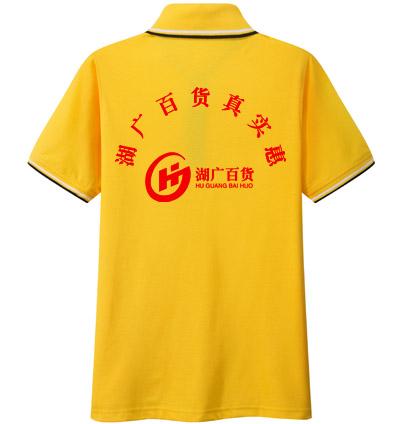 桔黄色 广告衫t恤衫