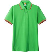 POLO衫 t恤衫 深绿色