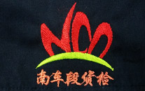 绣字logo