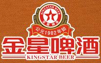 金星啤酒 印制效果图